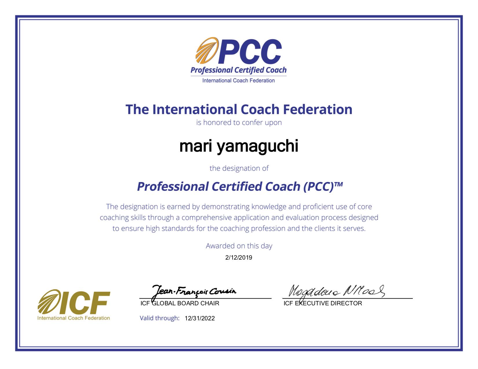 国際コーチング連盟 プロフェッショナル認定コーチ 認定書